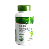 百合康牌鈣鐵鋅咀嚼片,1.2g/片×100片