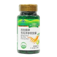 百合康牌苦瓜洋參軟膠囊,0.5g/粒×100粒