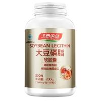 大豆磷脂软胶囊,1000mgx200粒