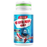 牛初乳加钙咀嚼片,72g(1.2gx60片)