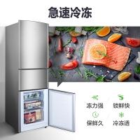 美的(Midea)236升 风冷无霜 HIPS环保内胆 节能静音双门冰箱 流光金 BCD-236WM(E)