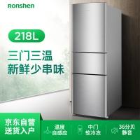 容聲(Ronshen) 218升 小型三門冰箱 三門三溫 中門軟冷凍 靜音節能家用電冰箱 拉絲銀 BCD-218D11N