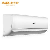 奥克斯(AUX)正1.5匹 冷暖 变频 制冷 家电 壁挂式空调挂机(KFR-35GW/BpNFW+3)