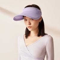 蕉下遮陽防曬帽 ,藤紫色