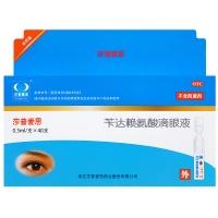 芐達賴氨酸滴眼液,0.3ml:1.5mgx40支