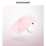 蕉下铅笔伞迷你超轻晴雨伞,冰粉色(桃浅)