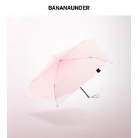 蕉下鉛筆傘迷你超輕晴雨傘,冰粉色(桃淺)