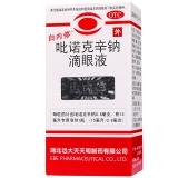 吡諾克辛鈉滴眼液(白內停),15ml:0.8mg