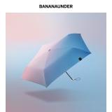 蕉下鉛筆傘迷你超輕晴雨傘,粉藍幻空
