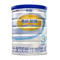 惠氏S-26鉑臻3段幼兒配方奶粉 瑞士進口 1-3歲幼兒配方 800克(罐裝)