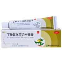 丁酸氢化可的松乳膏(邦力),0.1%x10g