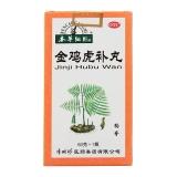 金鸡虎补丸,60g(包衣水蜜丸)