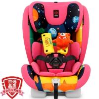 感恩(ganen)儿童安全座椅 larky系列半人马座宝宝座椅 9个月-12岁 溪流红