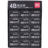 得力(deli)30块4B黑色橡皮擦学生绘图考试美术彩铅画橡皮 7545