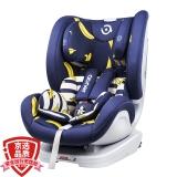 阿布纳Abner 德国婴儿童安全座椅宝宝汽车用 加宽加大9个月-12岁 isofix接口 设计师(皮皮猴)