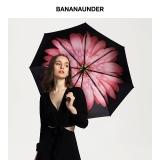 蕉下小黑傘折疊晴雨傘 ,淺妃