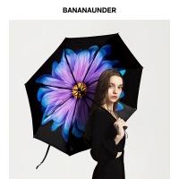 蕉下小黑伞折叠晴雨伞 ,琉璃