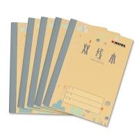 凯萨(KAISA)双线练习本学生作业本20张 22K加厚纸5本装 KSP0033