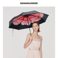 蕉下小黑傘折疊晴雨傘 ,逸彩