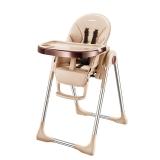 贝能(Baoneo)儿童餐椅多功能可折叠婴儿餐椅四合一便携宝宝餐椅h580(xb-x)  尊贵香槟色