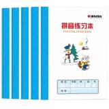 凯萨(KAISA)20张36K拼音练习本/拼音练习册/拼音簿/70g 5本装