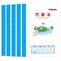 凯萨(KAISA)20张36K方格本/小学生语文本/作业本/练习本70g 5本装