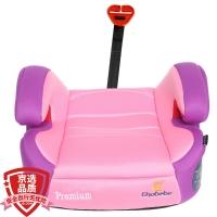 德国怡戈(Ekobebe)汽车儿童安全座椅增高垫安全便捷式宝宝车载增高安全坐垫isofix硬接口适用3岁-12岁紫罗兰