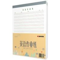 凯萨(KAISA)英语作业纸80g加厚英文草稿纸练习本 30张16K(195×280mm) 3本装