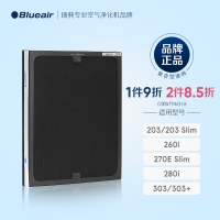 布鲁雅尔Blueair空气净化器过滤网滤芯 NGB复合滤网适用270E/303/303+