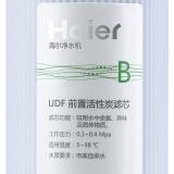 海尔(Haier)家用净水器直饮机替换滤芯 10英寸颗粒活性炭滤芯