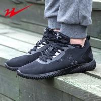 双星男鞋跑步鞋春季运动鞋轻便网面透气减震慢跑鞋 9052 黑色 41