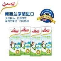 安佳(Anchor)进口儿童牛奶 调制乳 190ML*27 整箱装