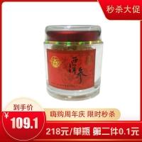 西洋参,小片60g(水晶瓶)(桐君阁牌)