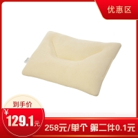 笑颜如花记忆枕,500131,50*35cm