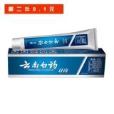 云南白药牙膏,90g(留兰香型)