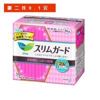 花王speed日用卫生巾超薄瞬吸零触感(护翼),25cm,19片