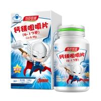 钙镁咀嚼片(4-17岁),1.6g/片×90片/瓶