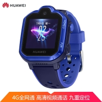 华为儿童手表 3 Pro 极光蓝(4G全网通 高清视频通话智能手表 九重定位 小度语音助手 学生 儿童 男孩 女孩)