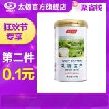 乳清蛋白固體飲料,400g(香草味)