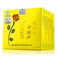 汉苑良方百消丹牌玉妍丸,42gx2