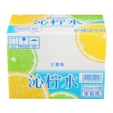 三得利(Suntory) 沁柠水550ml*15瓶 整箱