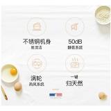 北美电器(ACA)面包机家用和面机早餐机烤面包机蛋糕机揉面机全自动可预约智能双撒料AB-SF16A