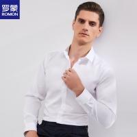 羅蒙 ROMON男士商務版液氨免燙襯衫2019新款中青年長袖襯衣 7Z1901601 白色 40
