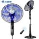 艾美特(Airmate)电风扇 家用遥控静音落地扇 七叶循环空气 FS4086RI-W