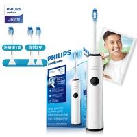 飛利浦(PHILIPS) 電動牙刷 成人聲波震動(自帶刷頭*2) 智能凈白 牙齦呵護 HX3226/51(新老包裝隨機發貨)