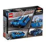 乐高(LEGO)积木 超级赛车 雪佛兰卡罗ZL1赛车7岁+ 75891  儿童玩具 男孩女孩生日礼物 3月上新