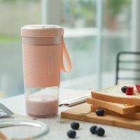 摩飞充电便携式果汁机 ,MR9600 粉色