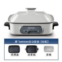 摩飛多功能鍋,MR9088 標配白色