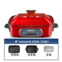 摩飞多功能锅,MR9088 标配红色