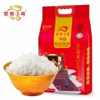京貢1號五常生態香米,5kg塑料袋